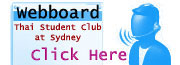 Thai Student Club Board